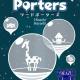 Word Porters