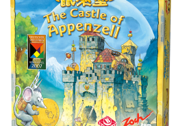 Castle of Appenzell logo